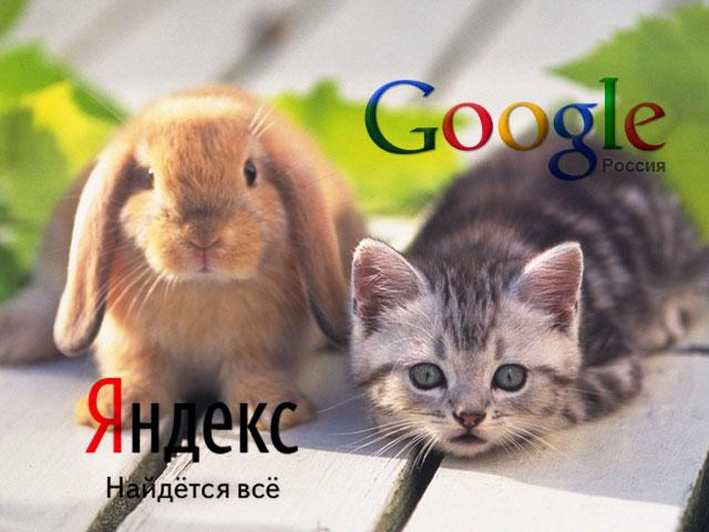 логические операторы и функции поиска Google и Яндекс