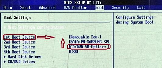 настройка BIOS для загрузки с диска CD-DVD