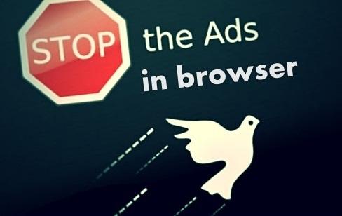 как отключить рекламу в интернете