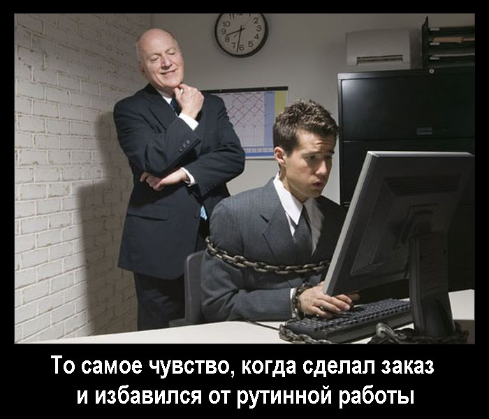 sadysta_660