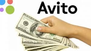 как заработать на Авито без вложений