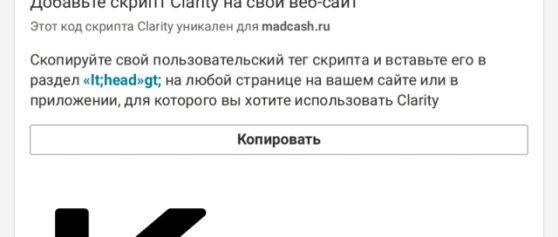 поисковое продвижение сайта. как продвинуть сайт в Яндекс и Google?